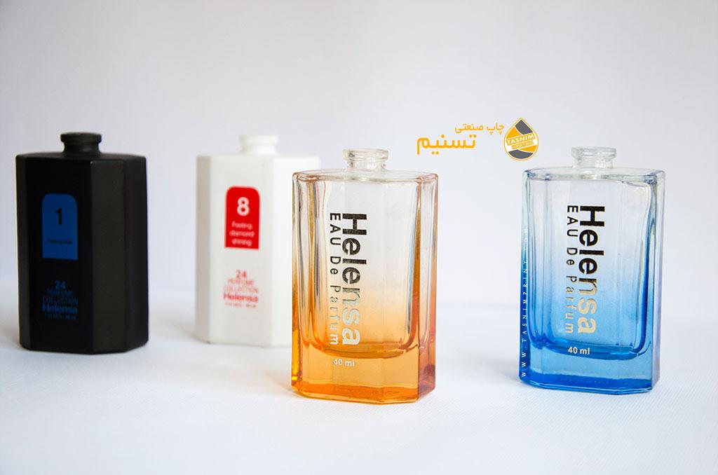 perfume bottle printing - helensa
