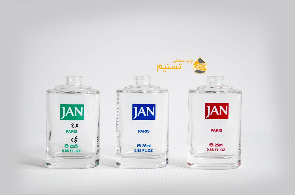 perfume bottle printing - jan