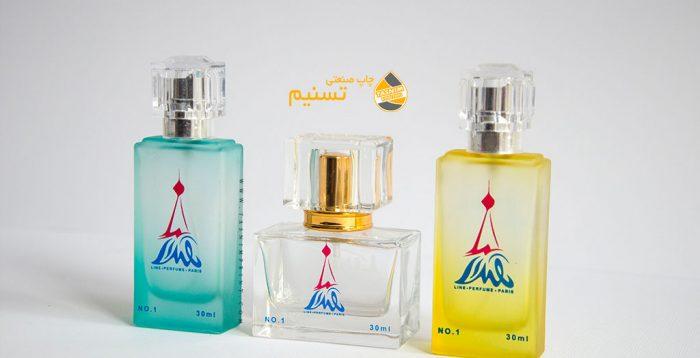 perfume bottle printing - line
